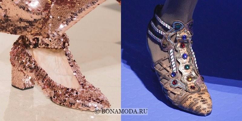 Модная женская обувь весна-лето 2018 - пайетки и цветные кристаллы