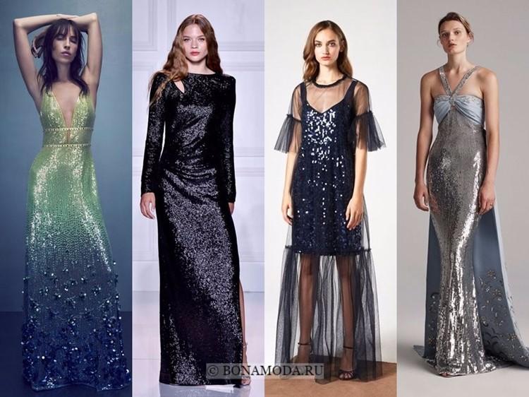 Модные платья весна-лето 2018: тенденции - длинные вечерние с пайетками