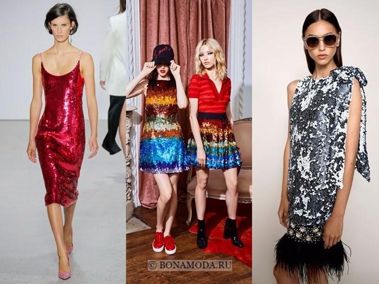 Модные платья весна-лето 2018: тенденции - яркие сияющие коктейльные с пайетками