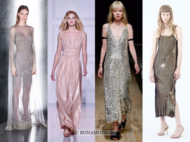 Модные платья весна-лето 2018: тенденции - длинные металлические вечерние с пайетками