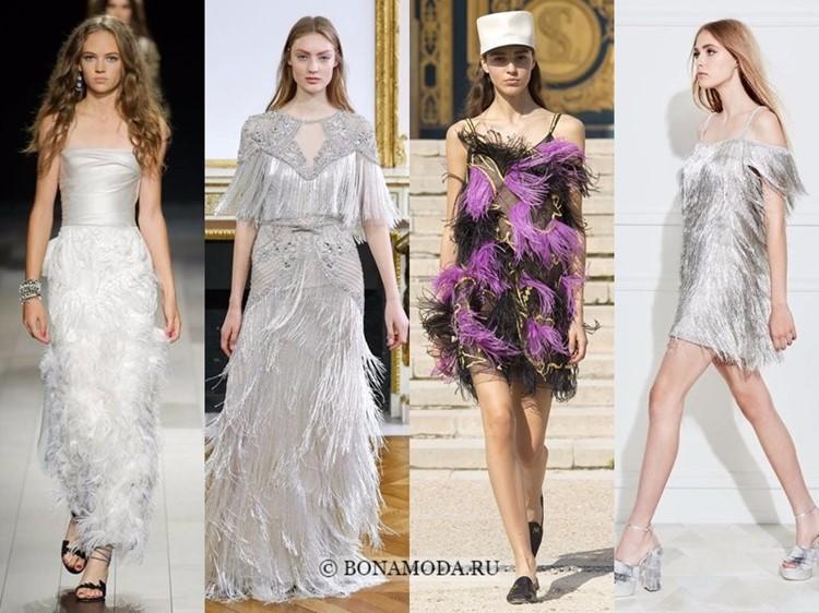 Смотреть Модные платья с перьями видео