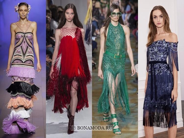 Модные платья весна-лето 2018: тенденции - цветные длинные с бахромой