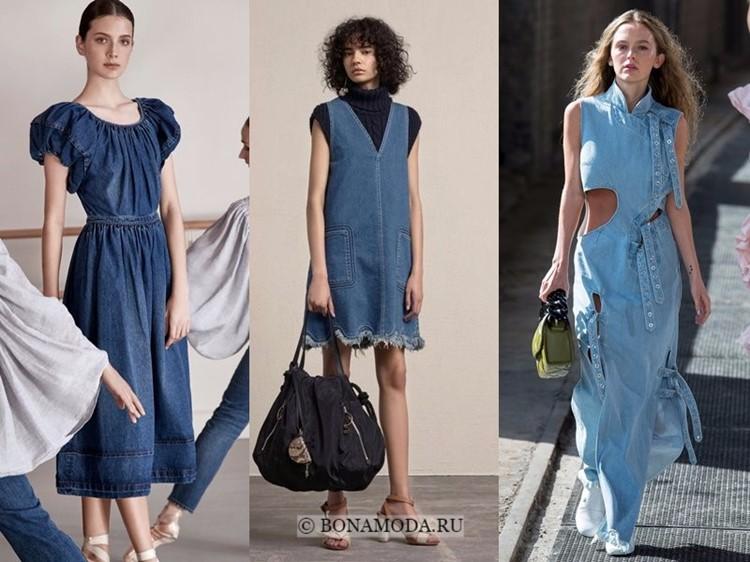 Модные платья весна-лето 2018: тенденции - повседневные джинсовые голубого и синего цвета
