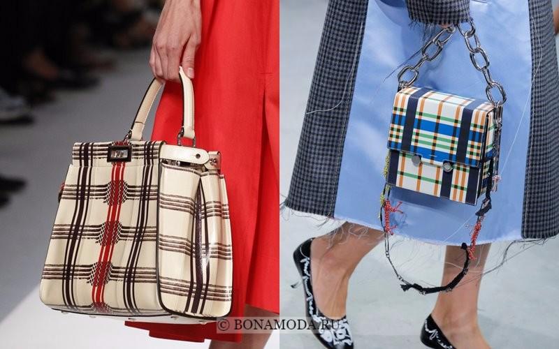 Модные женские сумки весна-лето 2018 - клетчатые