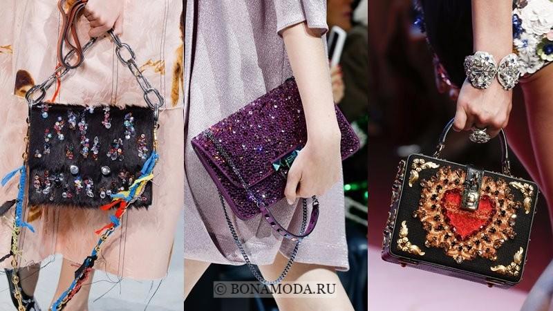 Модные женские сумки весна-лето 2018 - разноцветные стразы и кристалы