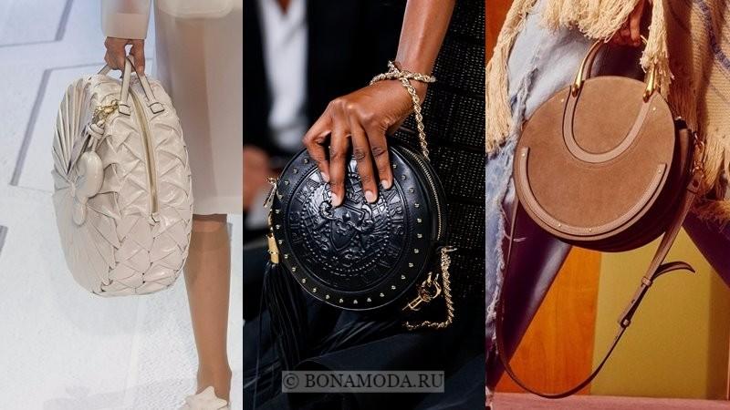 Модные женские сумки весна-лето 2018 - круглые на молнии