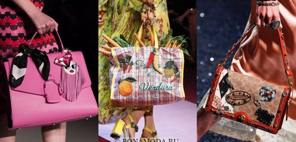 Модные женские сумки весна-лето 2018