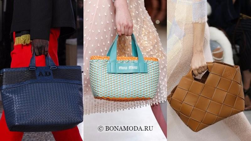 Модные женские сумки весна-лето 2018 - кожаные плетёные