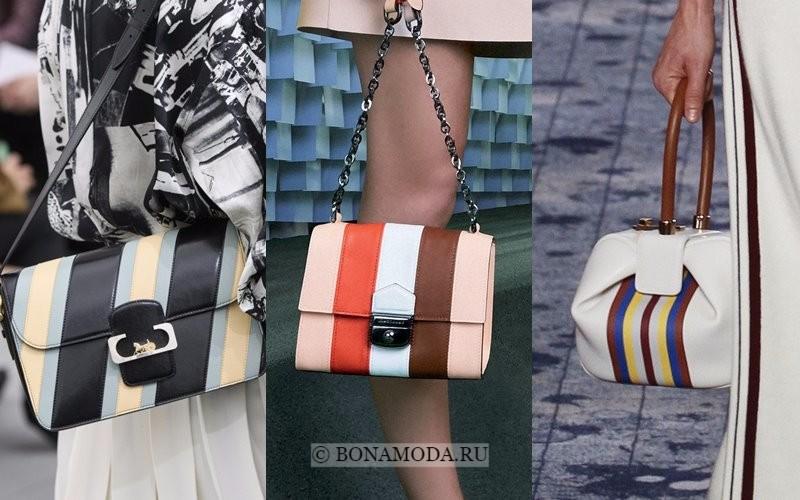 Модные женские сумки весна-лето 2018 - яркие контрастные полоски