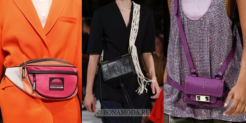 Модные женские сумки весна-лето 2018 - сумочки на поясе