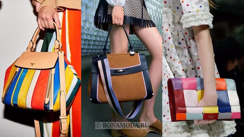 Модные женские сумки весна-лето 2018 - яркие контрастные колор блок