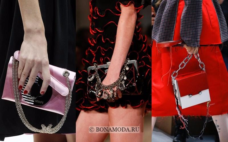 Модные женские сумки весна-лето 2018 - вечерние на цепочке