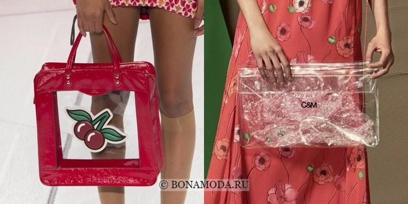 Модные женские сумки весна-лето 2018 - пластиковые прозрачные