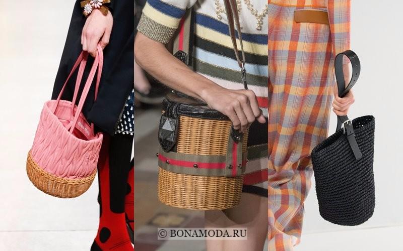 Модные женские сумки весна-лето 2018 - плетёные ведра и корзины