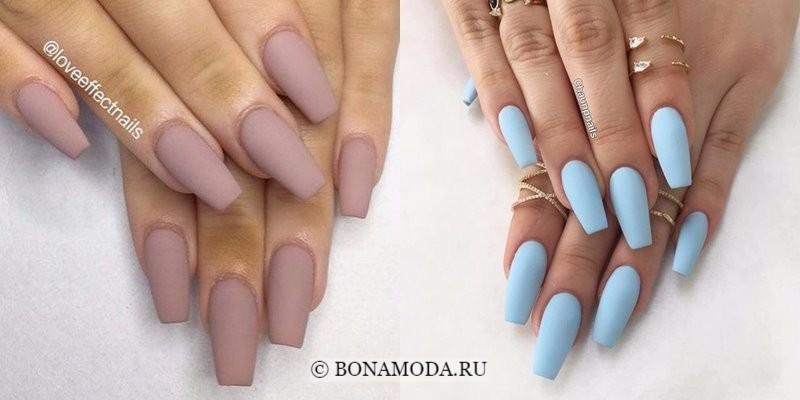 Модный маникюр 2018: тенденции - бежевые и голубые матовые длинные ногти