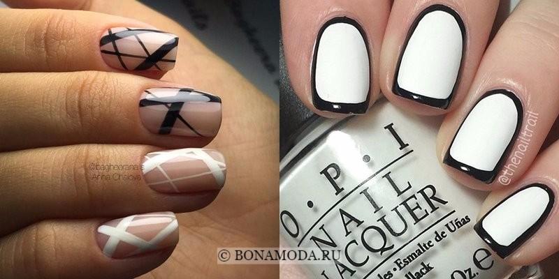 Модный маникюр 2018: тенденции - минималистичный черно-белый