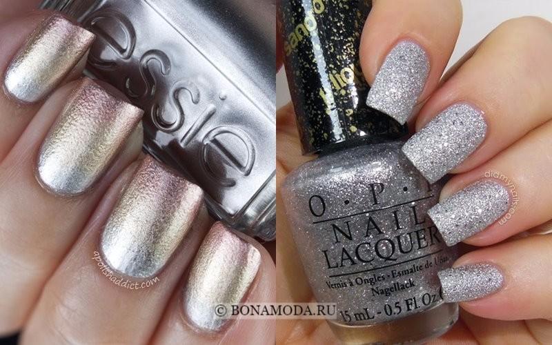 Модный маникюр 2018: тенденции - квадратные ногти с эффектом серебристого металлика и глитера