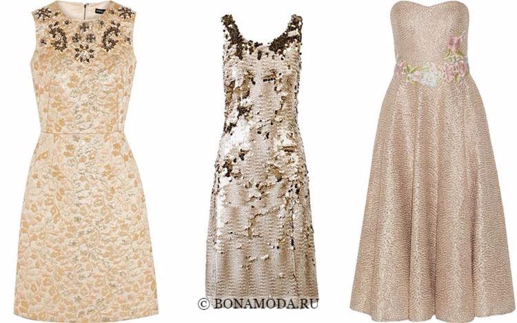Модные коктейльные платья 2018 - золотые без рукавов