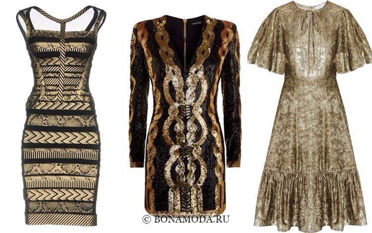 Модные коктейльные платья 2018 - тёмно-золотые с черным