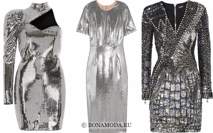 Модные коктейльные платья 2018 - блестящие серебряные