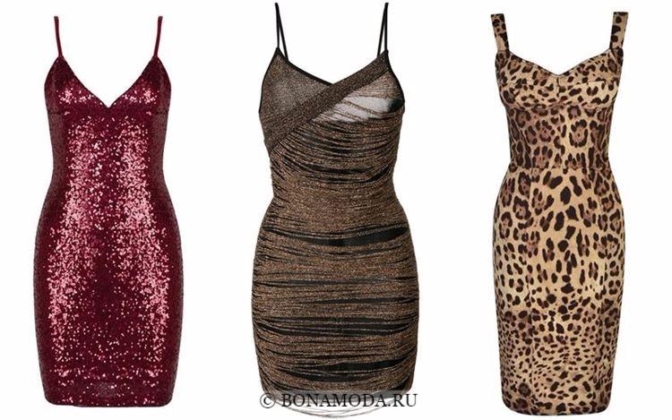 Модные коктейльные платья 2018 - короткие обтягивающие на бретелях