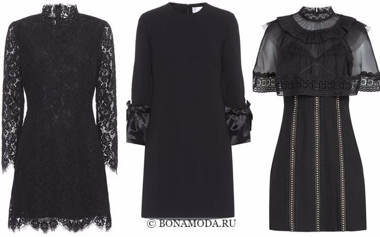 Модные коктейльные платья 2018 - черные короткие с кружевом и рукавами