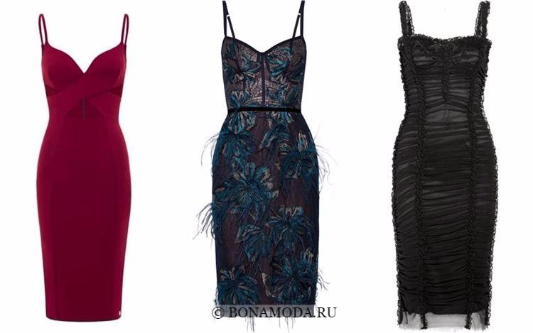 Модные коктейльные платья 2018 - облегающие футляр на бретелях