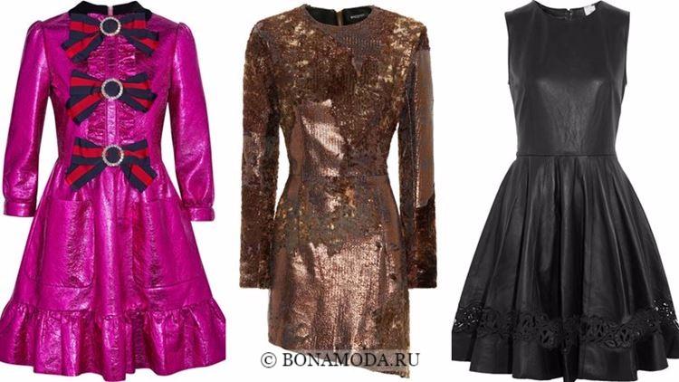Модные коктейльные платья 2018 - приталенные кожаные