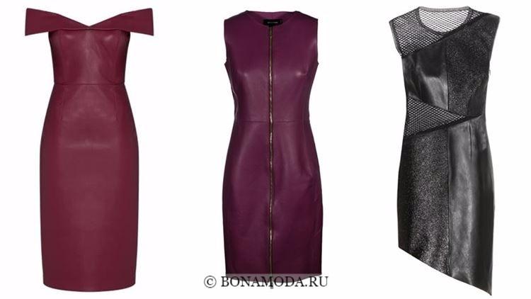 Модные коктейльные платья 2018 - бордовые и черные облегающие кожаные