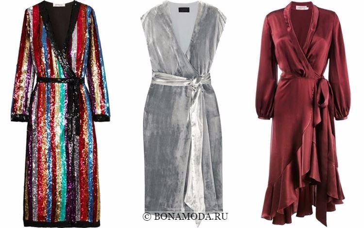 Модные коктейльные платья 2018 -  платья-халат с запахом- шелковые, бархатные и с пайетками