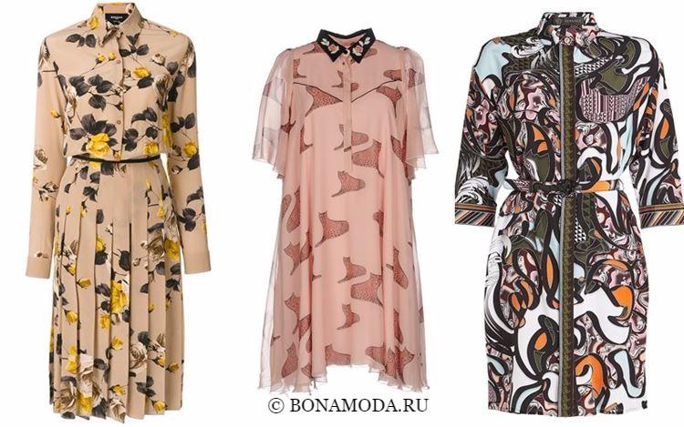 Модные коктейльные платья 2018 -  платья-рубашки с принтом - бежевые и хаки