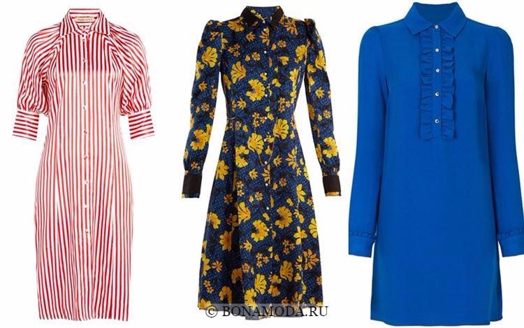 Модные коктейльные платья 2018 -  платья-рубашки - в полоску, с цветочным принтом и синее