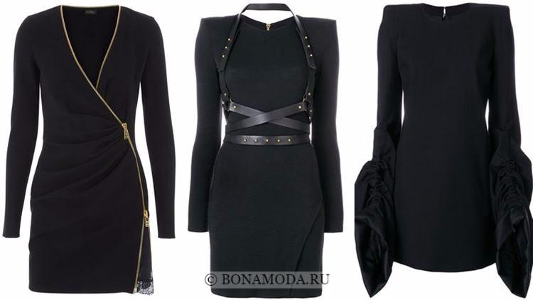 Модные коктейльные платья 2018 - черные с длинными рукавами