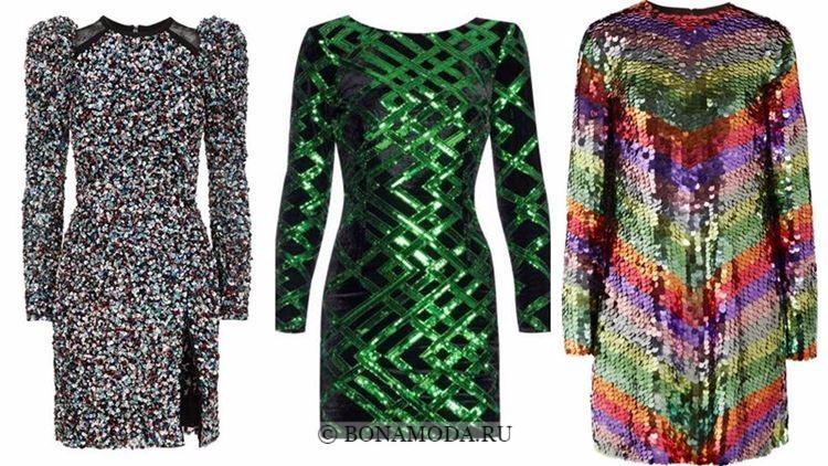 Модные коктейльные платья 2018 - блестящие разноцветные с пайетками