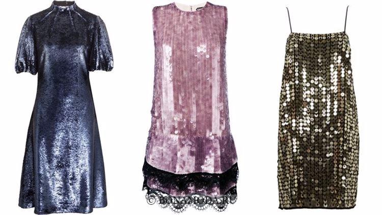 Модные коктейльные платья 2018 - блестящие с крупными с пайетками