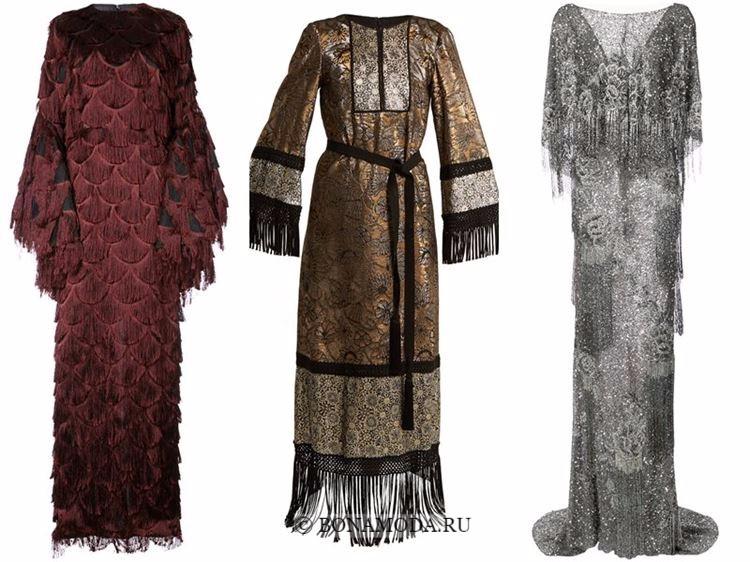Модные вечерние платья 2018 - бордовое, золотое и серебристое с бахромой