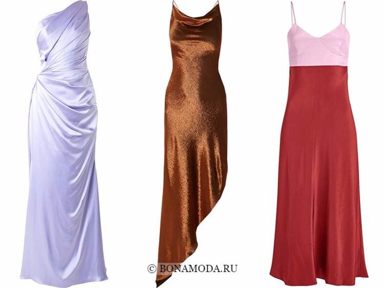 Модные вечерние платья 2018 - сияющие из шелка и атласа