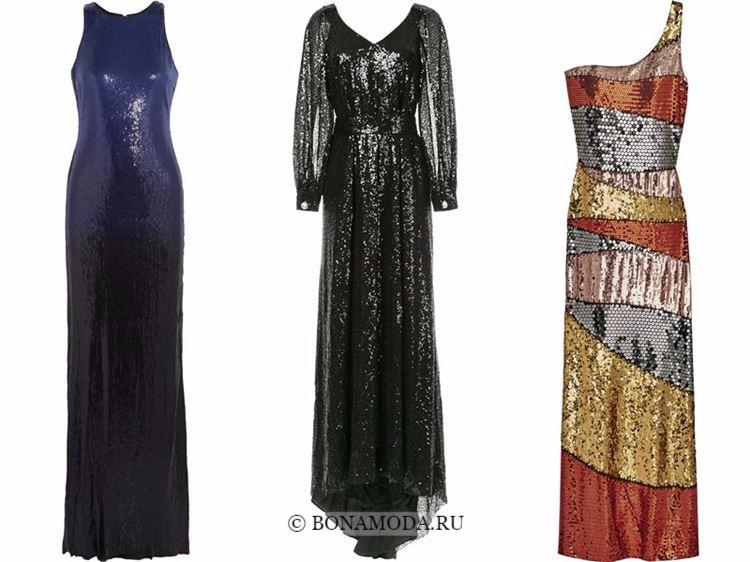 Модные вечерние платья 2018 - синие и черные с пайетками