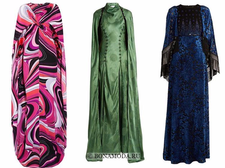 Модные вечерние платья 2018 - розовое, зеленое и синее с кейпом