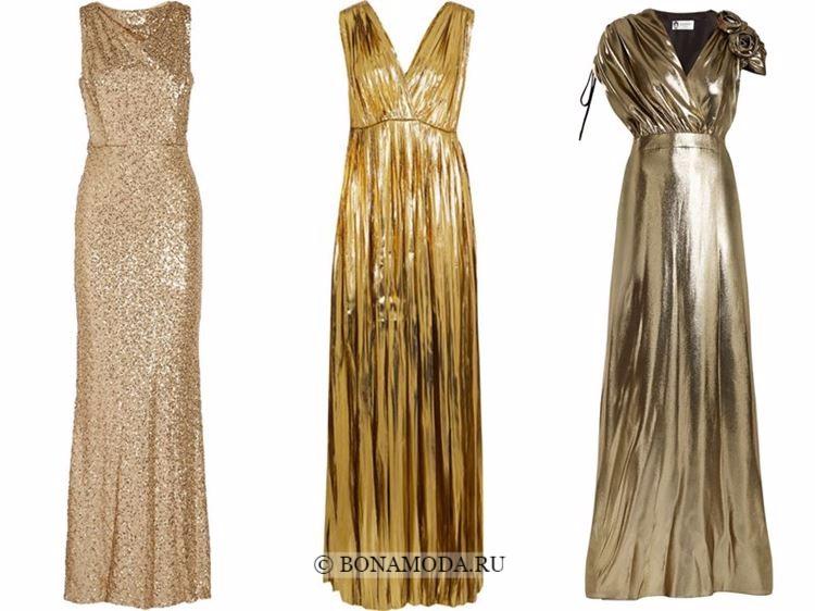 Модные вечерние платья 2018 - блестящие золотые с пайетками  и металлическим сиянием