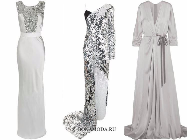 Модные вечерние платья 2018 - блестящие серебряные