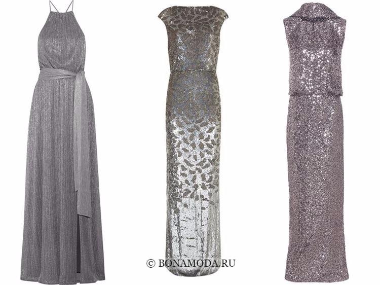 Модные вечерние платья 2018 - серебряные с пайетками
