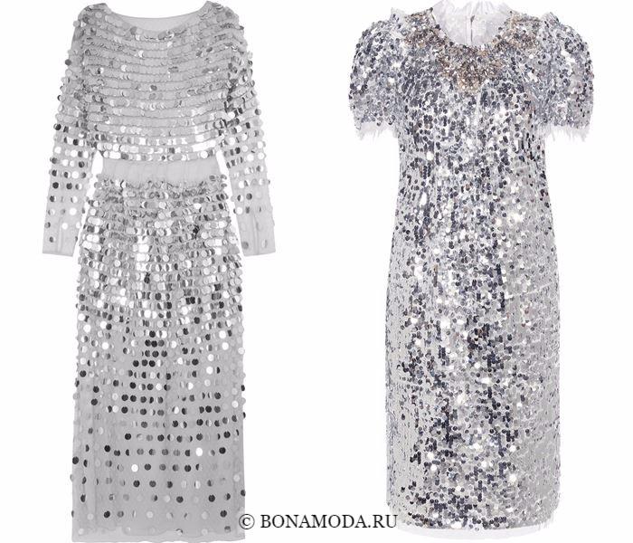 Блестящие платья со сверкающими пайетками 2018 - серебряные с крупными зеркальными пайетками