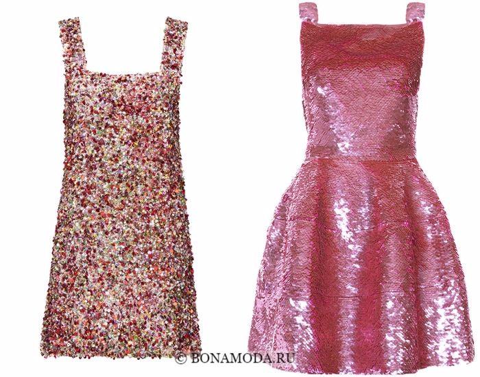 Блестящие платья со сверкающими пайетками 2018 - розовые мини в стиле ретро 50-60