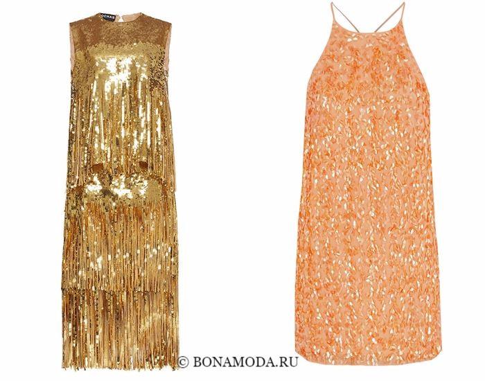 Блестящие платья со сверкающими пайетками 2018 - золотое и оранжевое