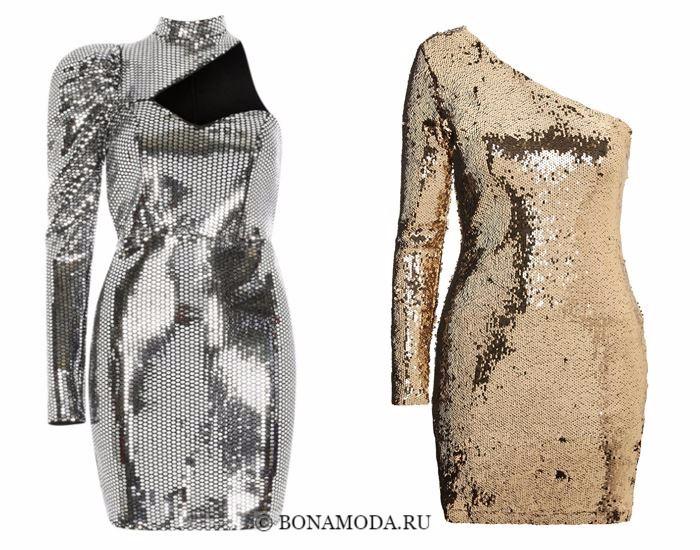 Блестящие платья со сверкающими пайетками 2018 - на одно плечо с длинным рукавом
