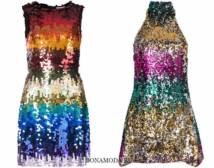 Блестящие платья со сверкающими пайетками 2018 - коктейльные разноцветные с полоской деграде