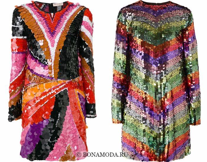 Блестящие платья со сверкающими пайетками 2018 - разноцветные в полоску с длинными рукавами: