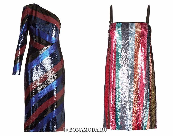 Блестящие платья со сверкающими пайетками 2018 - разноцветная полоска