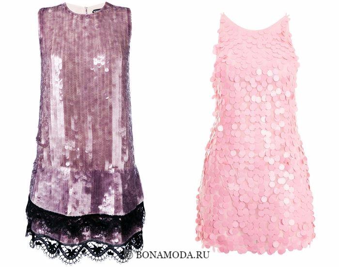 Блестящие платья со сверкающими пайетками 2018 - коктейльные розовые мини